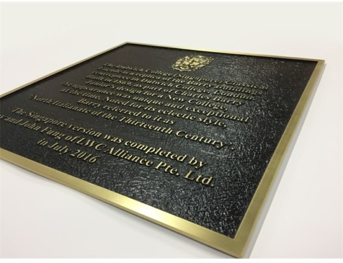 Engraved Metal Plaque